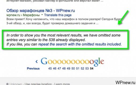 Основной индекс Гугла