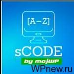 Плагин sCode