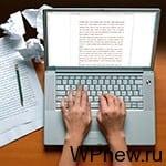 Урок 384 Вся правда о продажных статьях на блогах