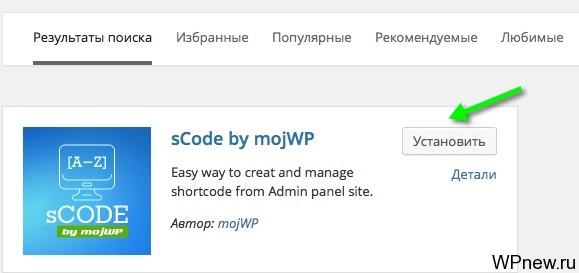 sCode