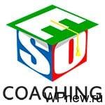 3 места на индивидуальное обучение SEO от А до Я по специальной цене