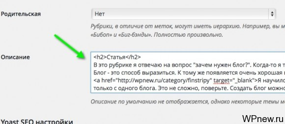 HTML текст