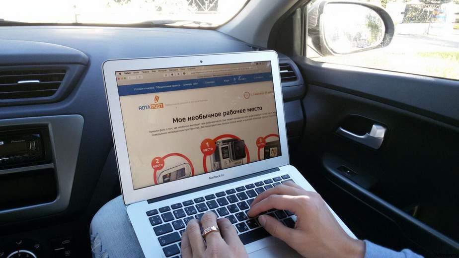 Рабочее место в своем автомобиле