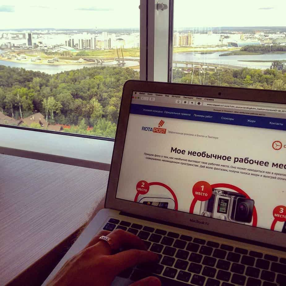 Рабочее место в Казани