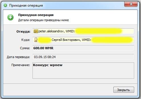 decom__55e86cb050ea9.jpg