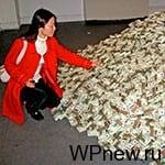 Урок 394 Сайт на WordPress был продан за 100 000 000$!