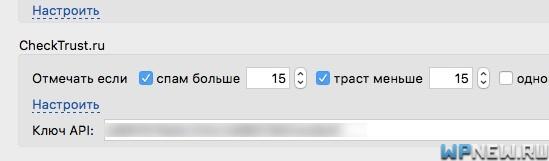 API ключ