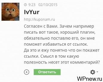 ivyur