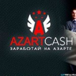 Конкурс от AzartCash с призовым фондом $15 000!