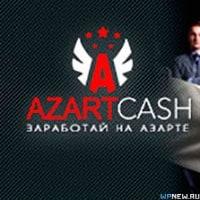 Конкурс от Azartcash