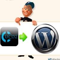 Перенос сайта с uCoz на WordPress