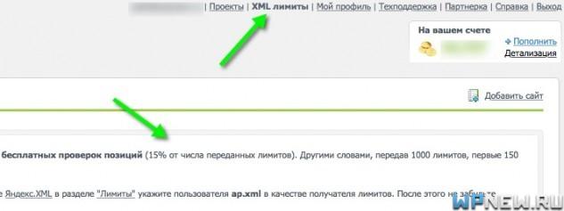 Анализ позиций сайта онлайн бесплатно