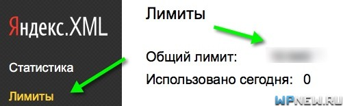 Проверка позиций сайта бесплатно онлайн