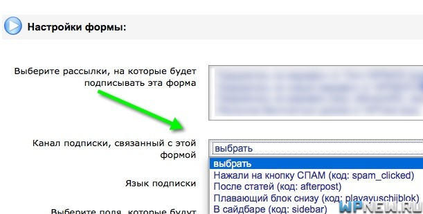 http://wpnew.ru/wp-content/uploads/2016/03/staraya-forma-podpiski.jpg