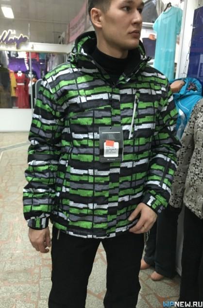 Одежда для сноубординга