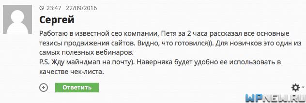 komment1