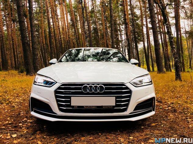 Audi A5 (вид спереди)