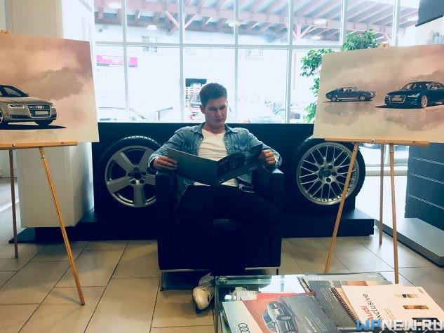 В автосалоне Audi