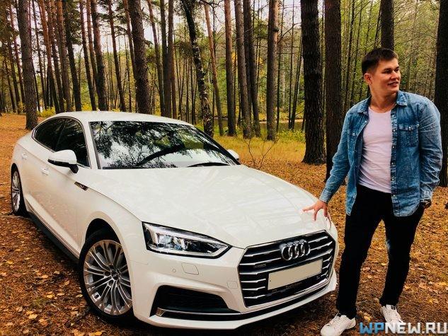 Audi моей мечты