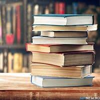 Мой список книг обязательных к прочтению