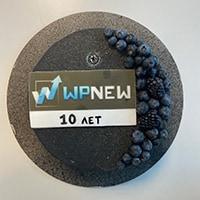 WPNEW - 10 лет!